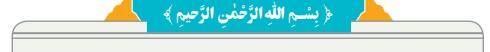 ترجمه صفحه 12 عربی نهم