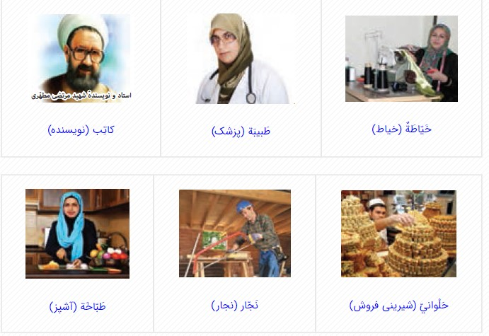 جواب صفحه 35 عربی هشتم