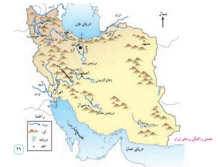 نقشه پراکندگی رودهای ایران