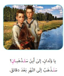 جواب صفحه 68 عربی هشتم