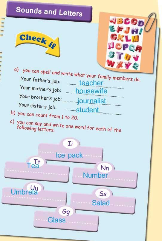 جواب صفحه 27 زبان هفتم