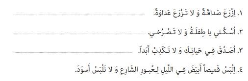 جواب صفحه 56 عربی نهم