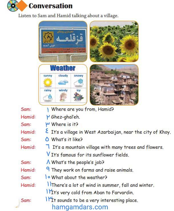 معنی صفحه 48 زبان هشتم