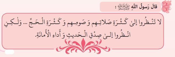 معنی درس دهم عربی نهم