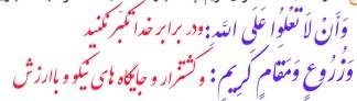 جواب ج و د صفحه ۲۵ قرآن نهم