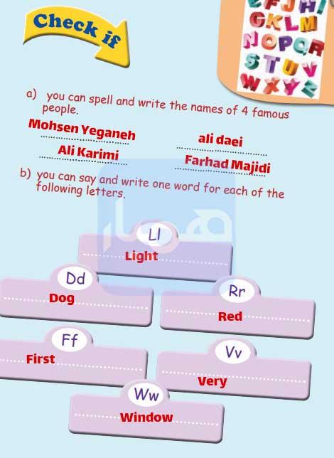 جواب صفحه 37 زبان هفتم