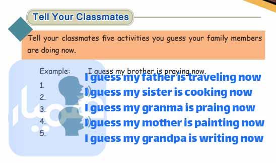 Tell Your Classmates