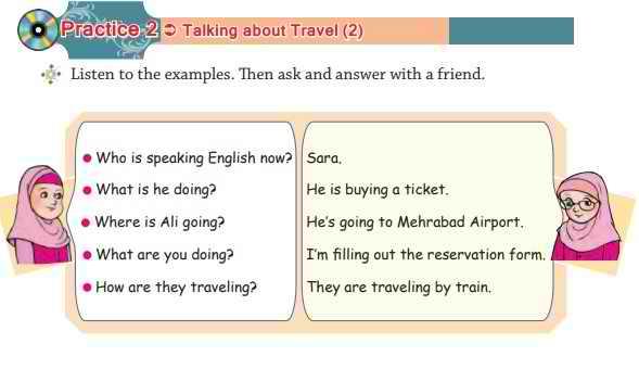 ترجمه تمرین 2 درس اول زبان نهم