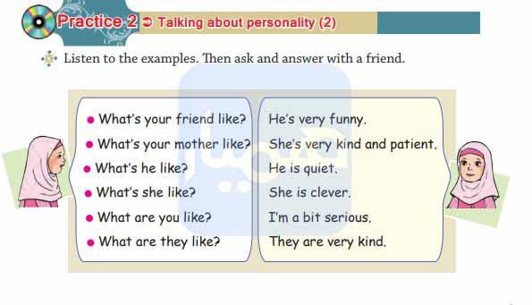 جواب صفحه ۱۷ انگلیسی نهم