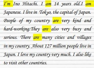 جواب صفحه 17 درس 1 کتاب کار زبان نهم