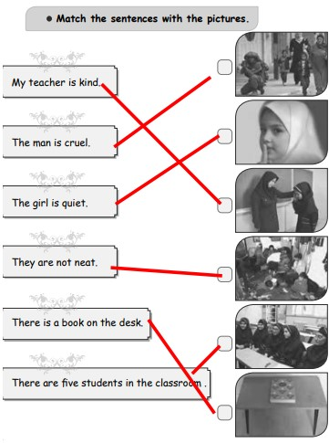 جواب صفحه 10 درس اول کتاب کار زبان نهم