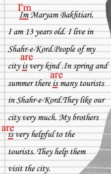 جواب صفحه 13 درس 1 کتاب کار زبان نهم